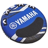 Yamaha Inflatable Single Rider Tube Kit