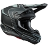 5 Series Sleek Helmet