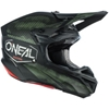 5 Series Covert Helmet