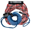 1 or 2 Rider Tube Tow Rope