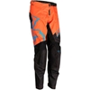 QUALIFIER YOUTH PANT