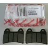 Brembo Front Brake Pads Set