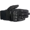 ALPINESTARS COROZAL DRYSTAR MENS GLOVES