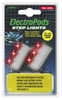 STREETFX ELECTROPODS STEP LIGHTS