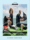 Sea-Doo Genuine Parts, Accessories & Rid...
