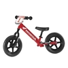 STRIDER 12 CUSTOM MODEL BALANCE BIKE
