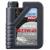 LIQUI MOLY SNOWMOBILE OIL