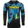 THOR YOUTH SECTOR WARSHIP JERSEY