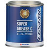 Suzuki Ecstar Super Grease