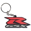 GSX-R Logo Key Chain