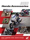 Honda 2-Wheel Accessories