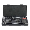 MOOSE RACING METRIC TAP AND DIE SET
