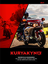 Kuryakyn Accessories for Metric & Goldwi...