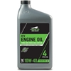 4-Cycle 10W-40 ATV Engine Oil