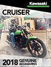 Kawasaki Cruiser Genuine Accessories