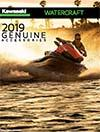 Kawasaki Watercraft Genuine Accessories