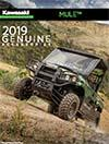 Kawasaki All Mule Models Genuine Accesso...