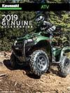 Kawasaki ATV Genuine Accessories