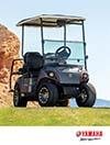 Yamaha Golf Car Accessories