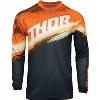 THOR YOUTH SECTOR VAPOR JERSEY