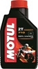 MOTUL 710 2T RACING OIL